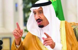 فيديو زيارة الملك سلمان لمكة