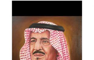 .أدبي جدة يعلن أسماء  الفائزين في مسابقه اليوم الوطني