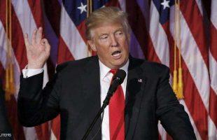 """"""" ترمب """" رئيسا ل """" امريكا """" والعالم """" يترقب """""""