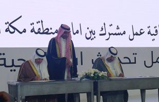سمو امير منطقة مكة المكرمة يوقع اتفاقية لبناء اسرة سعودية معرفية
