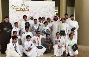 معرض  (القوي الأمين) التشكيلي يجتذب طلاب وطالبات مدارس محافظة جدة